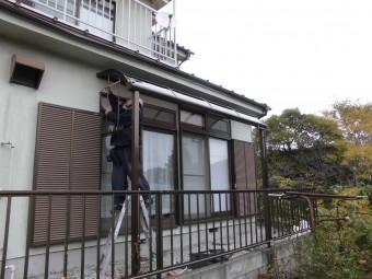 埼玉県鴻巣市修繕・リフォーム工事