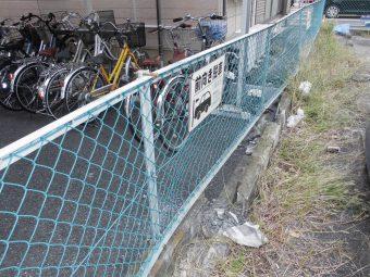 埼玉県鴻巣市修理工事・駐車場フェンス・ブロック修理