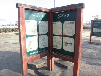 埼玉県鴻巣市・修理工事・市内公共施設修理