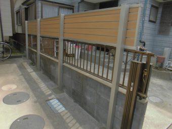 埼玉県三郷市 外構リフォーム工事
