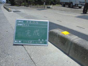 埼玉県熊谷市外構リフォーム工事