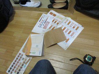 埼玉県鴻巣市吹上富士見・住宅リフォーム工事・浴室リフォーム