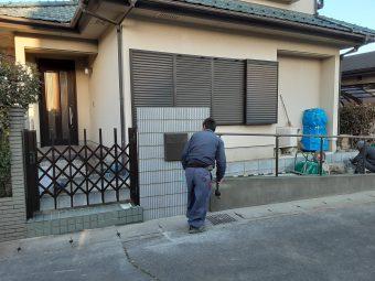 埼玉県北本市外構リフォーム工事